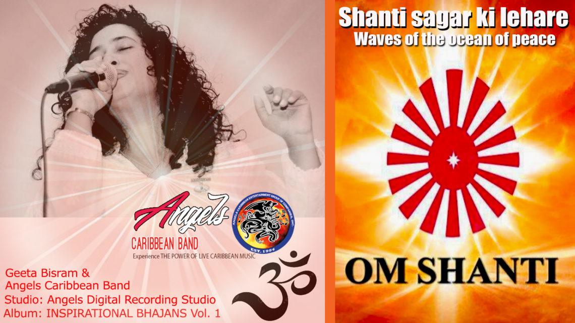 Shanti Sagar